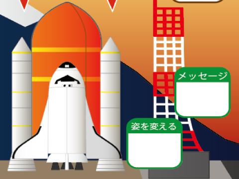 松戸プログラミング教室 ダイナライズのイラスト製作