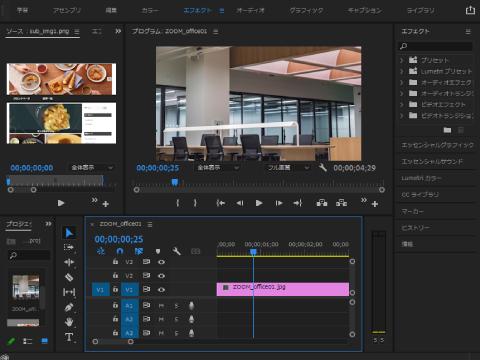 松戸プログラミング教室 ダイナライズの動画加工